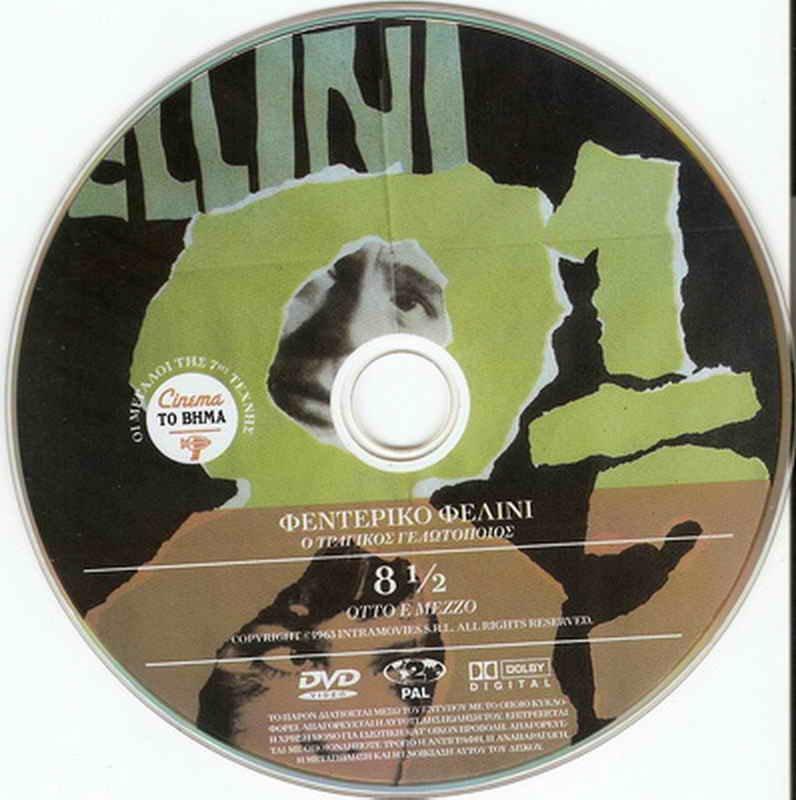OTTO E MEZZO  8 1/2 Marcello Mastroianni Claudia Cardinale R2 DVD only Italian