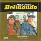 LE CERVEAU THE BRAIN Bourvil, Jean-Paul Belmondo PAL DVD only French