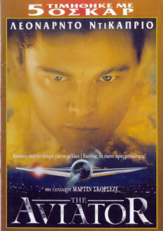 THE AVIATOR Leonardo DiCaprio, Cate Blanchett, Kate Beckinsale, Scorsese R2 DVD