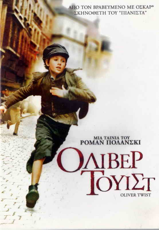 OLIVER TWIST (2005) ROMAN POLANSKI Barney Clark,Ben Kingsley,Jeremy Swift R2 DVD