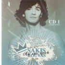 Sakis Rouvas FROM THE BEGINNING the hit singles 18 tracks Greek CD
