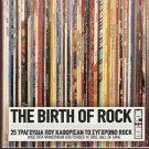 THE BIRTH OF ROCK John Lee Hooker Johnny Cash Chuck Berry 25 tracks CD