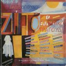 Dionisis SAVOPOULOS zito to elliniko tragoudi two CDs 25 tracks Greek CD