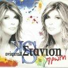 Katerina STANISI PROTI special promo 3 CDs box 37 tracks Greek CD