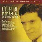 Giorgos MARGARITIS Hits Laika 8 tracks Greek CD
