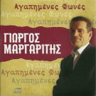 Giorgos MARGARITIS Lovely Voices LAIKA 12 tracks Greek CD