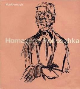 Homage to Kokoschka ART BOOK Modern Drawing Painting German Expressionism Figures Self-Portraits
