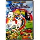 Rainbow Brite and the Star Stealer Digital Download Movie NO DVD 1985 Fast Delivery