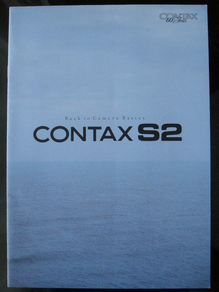 Contax S2 Original Sales Brochure