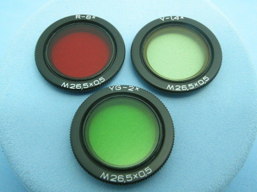 Rare Vintage M26,5 Filters Set  R -8x  ·  Y -1,4x  ·  YG -2x