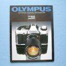 Vintage Olympus OM20 Original Sales Brochure