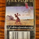 Pink Floyd A Collection of Great Dance Songs 1981 Cassette Tape