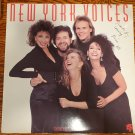 New York Voices Jazz Vocal Group Signed Autographed Kim Nazarian 33 RPM Vinyl Record LP