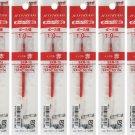 Uni Jetstream SXR-10 1.0mm Ballpoint Pen Refills (Pack of 10) (for SXN-210/150S) - Red #15839