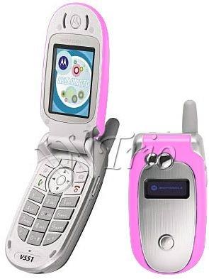 Motorola V551 'Pink' Mobile Cellular Phone (Unlocked)