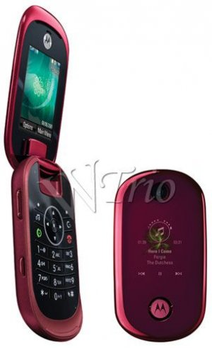 Motorola U9 Rose Pink Unlocked Cellular Phone Elite*