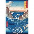"Hiroshige - Art Poster / Print (Naruto Whirlpool) (Size: 24"" X 36"")"
