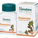 Himalaya Punarnava Tablets - 60 Count