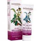 Patanjali Anti Wrinkle Skin Cream ( 50 gm )