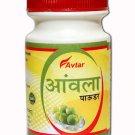 AVTAR Amla Powder, Pack Size: 100 Gm