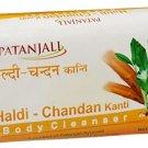 Patanjali Haldi Chandan Kanti Body Cleanser - 150 g    pack of 4