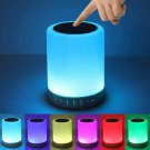 Wireless Portable Bluetooth Speaker with Smart Touch LED