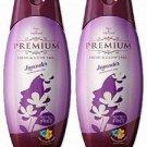 Premium Lavender Talc, 300g X 2 PACK