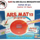 New 60 Pieces ARS Mat Refill 12 hrs for Electric Mosquito Repellent Thermacell Fast USA.