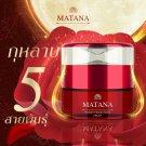 New Matana Honey Moon Rose cream clear face juicy bouncing reduce acne Fast USA.