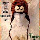 TIGER HAT knit ski cap COSTUME Bengal NEW stripe LINED wildcat Halloween Costume