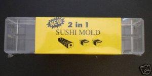 SPAM MUSUBI Sushi Rice Press LARGE #K5SPL rice mold acrylic 2 in 1 sushi mold musubi furukake