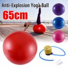 65 CM GYM YOGA BALL EXERCISE  + PUMP (BLUE)