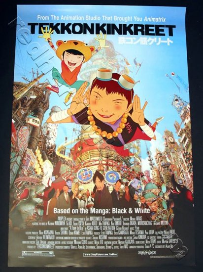 "Tekkonkinkreet (Tekon kinkurîto) Promo Movie Poster One Sheet (Japanese anime) 27""x40"" NEW"