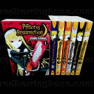 Princess Resurrection, Vol. 1-7 Manga (set includes 7 volumes) Yasunori Mitsunaga NEW