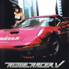 Ridge Racer V - Playstation 2 - CIB