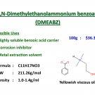 100g DMAE benzoate
