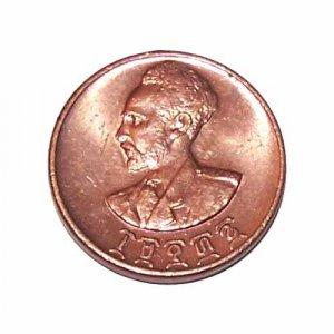 HIM Haile Selassie I Cent 1936 Ethiopia Vintage Coin KM32 Africa Rastafarian JAH RasTafari Rasta