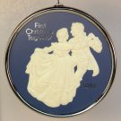 vintage Hallmark Ornament 1984 First Christmas Together cameo NB