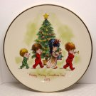 Vtg Gorham Fran Mar Moppets Christmas plate 1973 Happy Merry Christmas Tree 1st of ltd edit