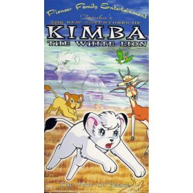 new adventures of kimba the white lion : vow of peace  VHS 1999
