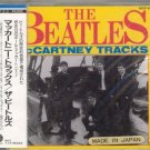 the beatles : mccartney tracks CD 1988 teichiku japan used mint no obie strip