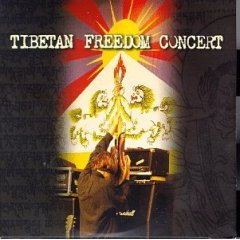 tobetan freedom concert CD 3-disc set 1997 capitol used very good