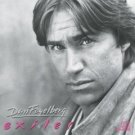 dan fogelberg : exiles CD 1987 CBS epic used mint