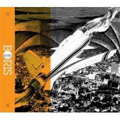 boris - smile CD southern lord (sunn92) 8 tracks used mint