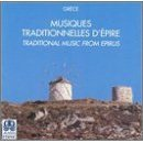traditional music from epirus (musiques traditionnelles d'epire) - takis loukas CD 1998 auvidis mint