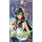 sailor moon S - the mysterious sailor - edited version 1994 toei 2001 naoko takeuchi - mint