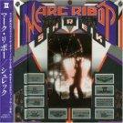 marc ribot - shrek CD 1994 avant disk union made in japan - used mint OBI strip missing