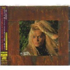 sebastian bach & friends - bring 'em bach alive! CD 1998 atlantic made in japan new with obi strip