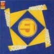 jurassic 5 - EP CD 1999 interscope 8 tracks used mint