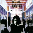 buck-tick - Korosi No Sirabe This Is Not Greatest Hits CD 1992 victor japan used mint
